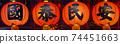 Chinese lanterns, temples, red lanterns, ちょうちん, お Temple, Chiai lanterns, Chinese lanterns, 74451663