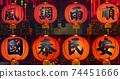 Chinese lanterns, temples, red lanterns, ちょうちん, お Temple, Chiai lanterns, Chinese lanterns, 74451666