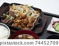 일본 요리 · 불고기와 호르몬 구이 정식 74452709