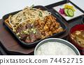 일본 요리 · 불고기와 호르몬 구이 정식 74452715