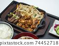 일본 요리 · 불고기와 호르몬 구이 정식 74452718