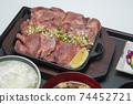 일본 요리 · 소고기 정식 74452721