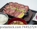 일본 요리 · 소고기 정식 74452724
