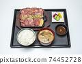 일본 요리 · 소고기 정식 74452728