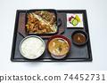일본 요리 · 불고기와 호르몬 구이 정식 74452731