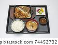 일본 요리 · 불고기와 호르몬 구이 정식 74452732