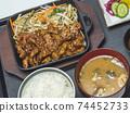 일본 요리 · 호르몬 구이 정식 74452733