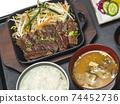 일본 요리 불고기 정식 74452736