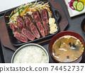 일본 요리 · 스테이크 정식 74452737