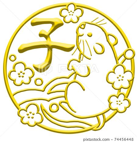 會徽風格十二生肖_兒童年 74456448