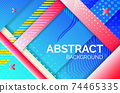 Hipster geometric abstract background. yellow blue banner with gradient stripes, textured background. Business template for print and web, vector illustration 74465335