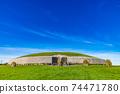 """愛爾蘭世界遺產""""博因河谷的布魯娜·波娜遺址""""紐格蘭奇 74471780"""