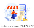 Pay in online shop using smartphone, woman buyer 74474777