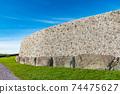 """愛爾蘭世界遺產""""博因河谷的布魯娜·波娜遺址""""紐格蘭奇 74475627"""