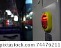 노선 버스의 하차 버튼 74476211