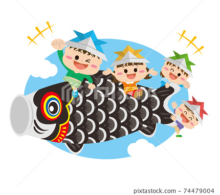兒童節/乘鯉魚旗的兒童 74479004