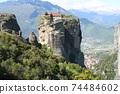 邁泰奧拉修道院世界遺產希臘 74484602