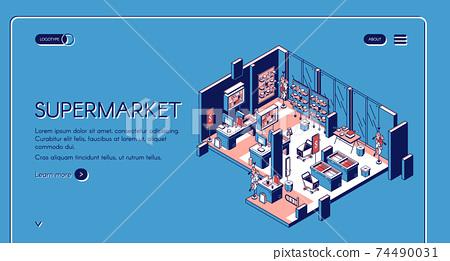 Supermarket isometric landing empty store interior 74490031