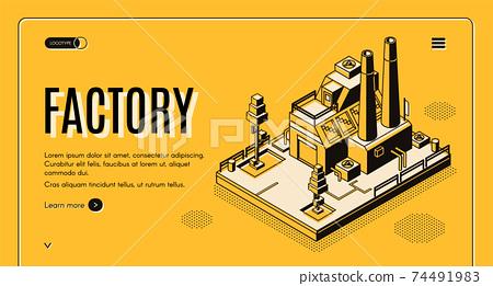 Heavy industry factory isometric vector website 74491983