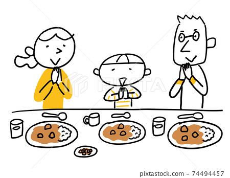 吃咖哩的家庭 74494457