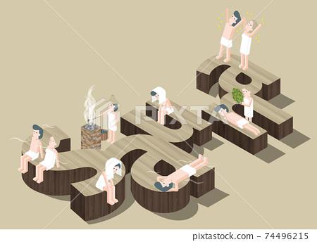 남성과 여성이 사우나를 즐길 등각 일러스트 74496215