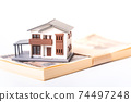 주택 모형과 돈 74497248