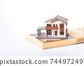 주택 모형과 돈 74497249