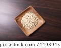 오트밀 귀리 귀리 귀리 건강 식품 이미지 소재 74498945
