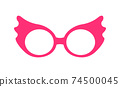 Princess Party Pink Glasses Vector Illustration 74500045