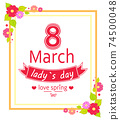 8 March Womens Day Placard Vector Illustration 74500048