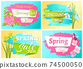 Set Spring Sale Advertisement Label Branch Flowers 74500050