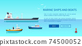 Marine Ships and Boats Color Vector Illustration 74500052
