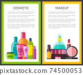 Makeup and Cosmetic Color Vector Illustration 74500053