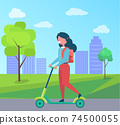 Girl with Rucksack Riding on Kick Scooter Vector 74500055