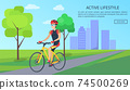 Active Lifestyle Bicyclist Vector Illustration 74500269