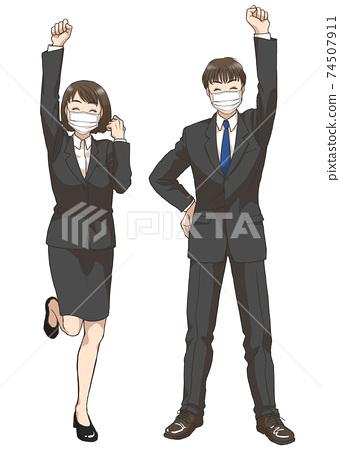 有動機的男人和女人找工作(戴著面具) 74507911