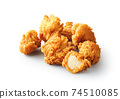 Fried Chicken Nuggets isolated on white background 74510085