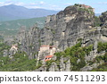 希臘,可俯瞰世界遺產邁泰奧拉修道院的風景區 74511293