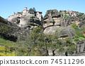 春邁泰奧拉修道院世界遺產希臘 74511296