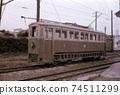 1968年岩手縣花卷電力鐵道的馬面火車被廢止 74511299