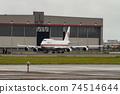 정부 전용기 보잉 747-400 74514644