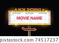 light sign billboard cinema 74517237