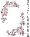 刷子式櫻花框架角型 74520208