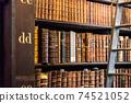 古老的歐洲圖書館的形象 74521052