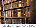 古老的歐洲圖書館的形象 74521057