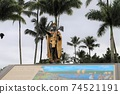 The statue of King Kamehameha on the Big Island of Hawaii has a different atmosphere. 74521191