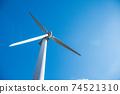 재생 에너지의 이미지 푸른 하늘 아래 회전하는 바람개비 풍력 발전소 74521310