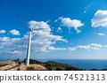 재생 에너지의 이미지 푸른 하늘 아래 회전하는 바람개비 풍력 발전소 74521313