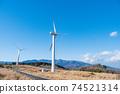 재생 에너지의 이미지 푸른 하늘 아래 회전하는 바람개비 풍력 발전소 74521314
