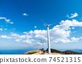 재생 에너지의 이미지 푸른 하늘 아래 회전하는 바람개비 풍력 발전소 74521315